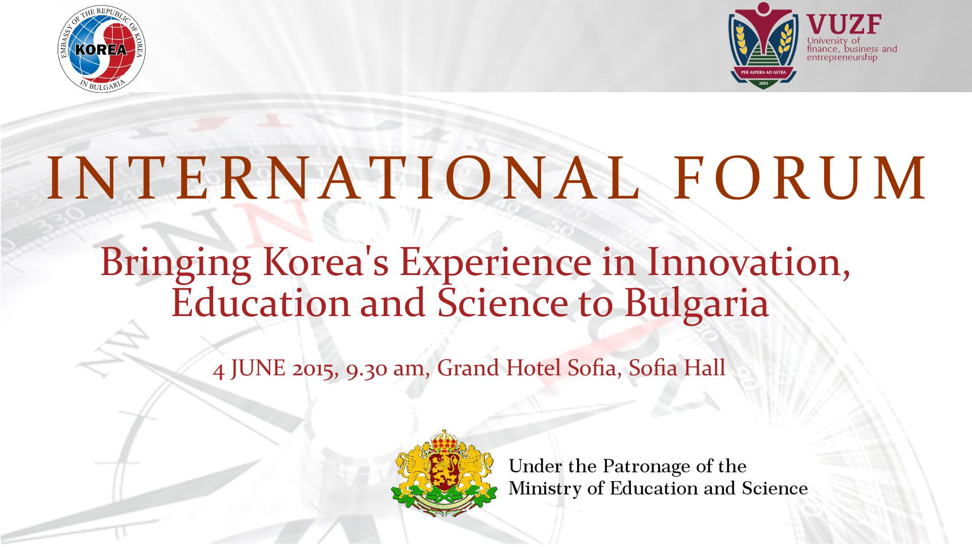 България се учи от корейския опит в областа на иновациите, образованието  и науката