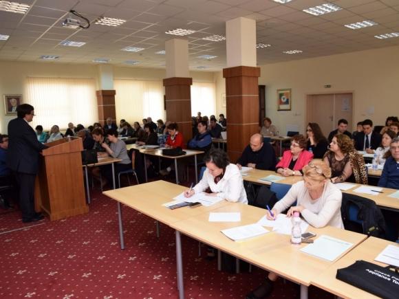 ВУЗФ организира международна конференция