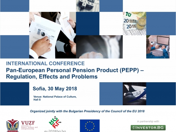 VUZF University organizes International conference on Pan-European Personal Pension Product within the framework of the Bulgarian Presidency of the Council of the EU