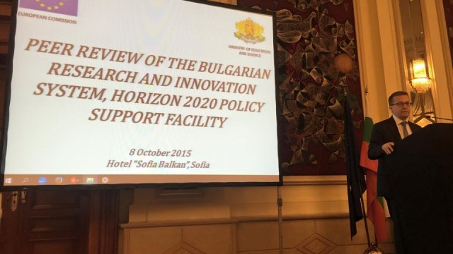 VUZF University took part in public discussion of a peer review of the Bulgaria Research and Innovation System, presented by Mr. Carlos Moedas, European Commissioner for research, science and innovation