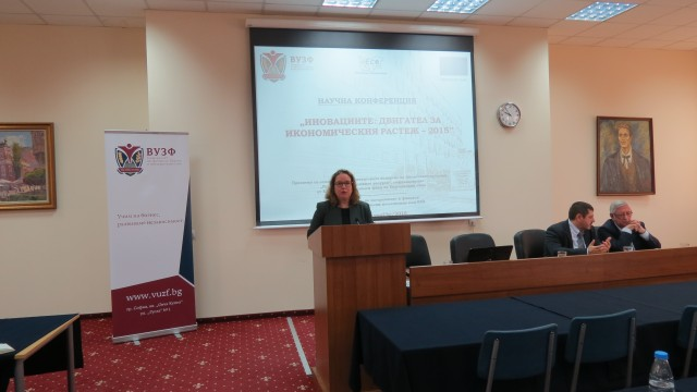 VUZF proved that the future of universities in Bulgaria is associated with the development of research and partnerships with business and science in Europe