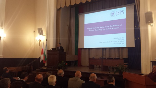 """Prof. Yuichiro Anzai, President of the Japan Society for Promotion of Science presented today at the Bulgarian Academy of Sciences the topic """"Shaping the Future Society by the Development of Science, Technologies and Human Resources""""."""
