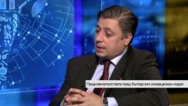 Държавата трябва да увеличи в пъти средствата за наука - доц. д-р Евгени Евгениев, зам.- ректор на ВУЗФ, пред Bloomberg TV Bulgaria
