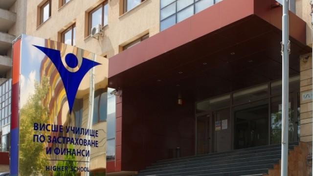 """Лекция на тема """"Същност и изпълнение на Финансов Механизъм на Европейското икономическо пространство в България"""""""