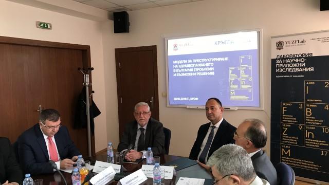 ВУЗФ проведе кръгла маса за предизвикателствата пред реформата в здравеопазването и техните решения