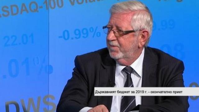 """Бюджет 2019 трябва да цели ефективност на разходите: доц. Григорий Вазов в предаването """"Бизнес старт"""" по Bloomberg TV Bulgaria"""