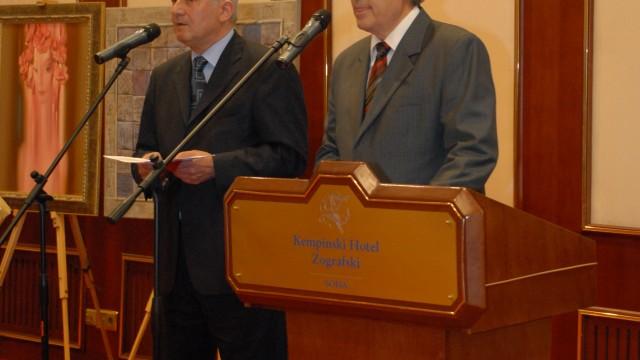 Застраховател на годината 2008, ВУЗФ