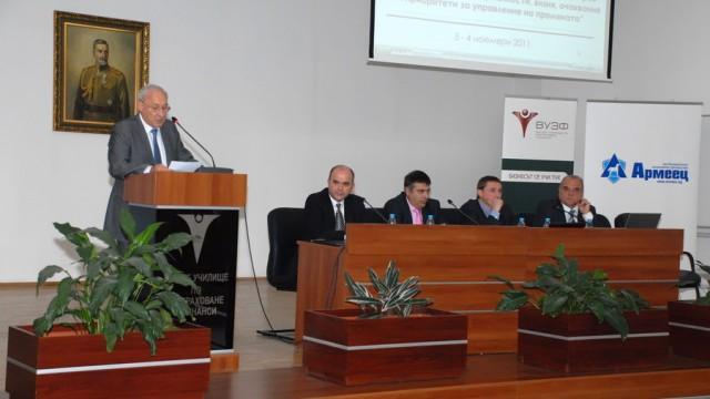 """Конференция по """"Застраховане и осигуряване"""""""