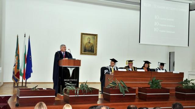Откриване на учебната 2012/2013