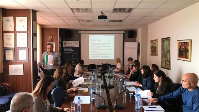 VUZF Lab и Съюзът на юристите в България проведоха практически семинар за мерките срещу изпирането на пари