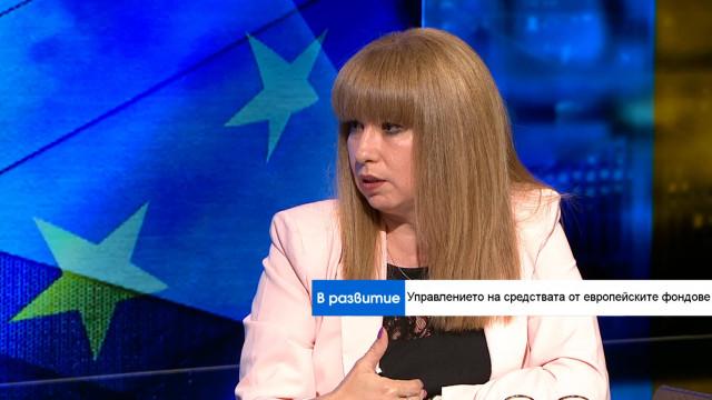 Йосифова