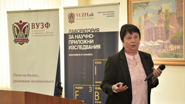 Годишна научна конференция на ВУЗФ 3