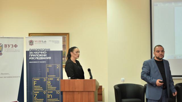 Годишна научна конференция на ВУЗФ 6