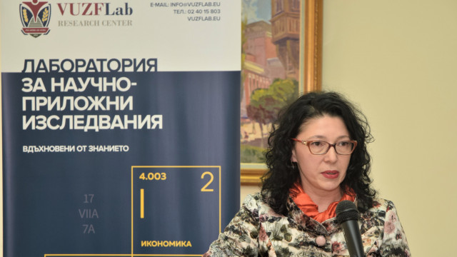 Годишна научна конференция на ВУЗФ 7