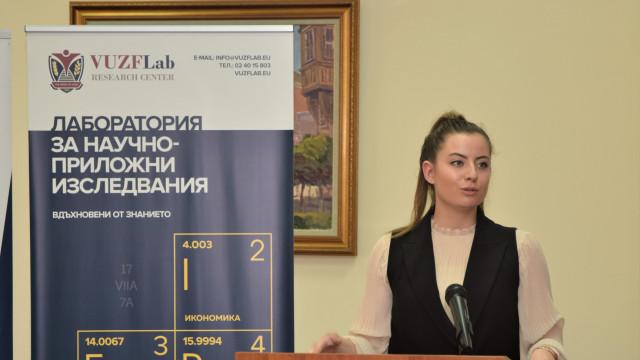 Годишна научна конференция на ВУЗФ 9