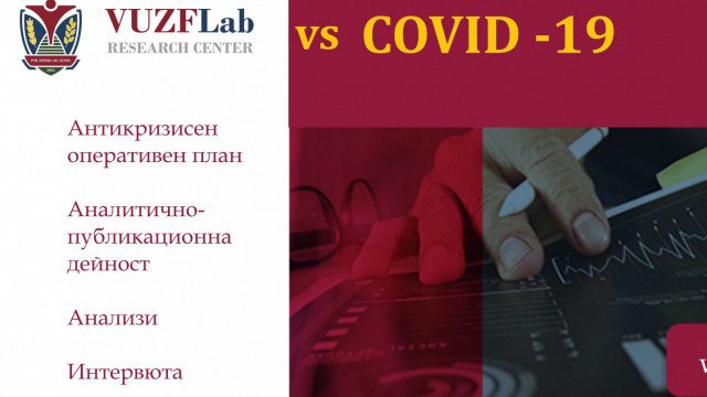 VUZF & covid