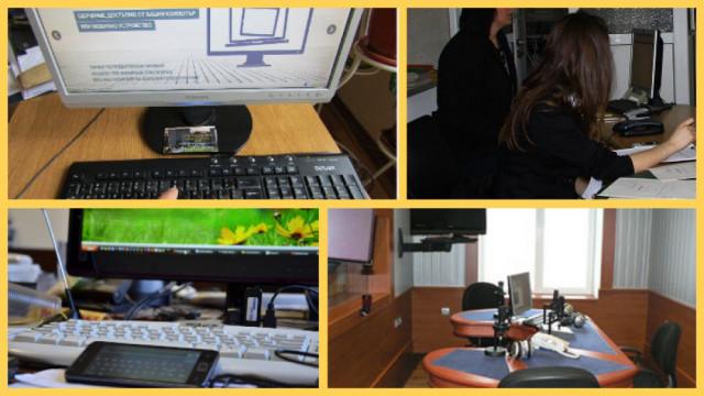 """Доц. Теодора Лазарова, член на екипа на VUZF Lab, в дискусията """"Има ли бъдеще дистанционната работа?"""" по БНР Радио Видин"""