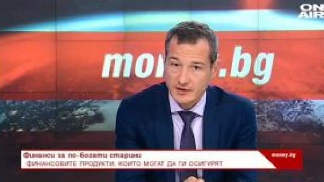 Доц. Станислав Димитров, ВУЗФ, с ценни съвети за пенсионните продукти в предаването Money.bg по Bulgaria ON Air