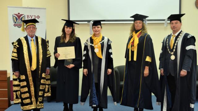 Церемония дипломиране
