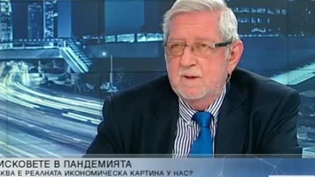 Vazo bg on air