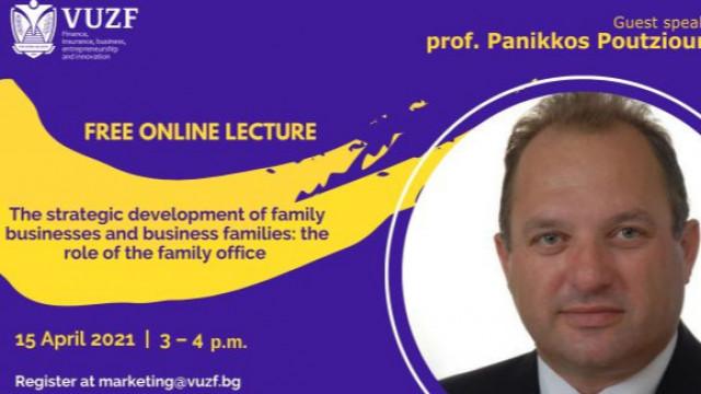 Проф. д-р Паникос Путзиурис с отворена лекция във ВУЗФ