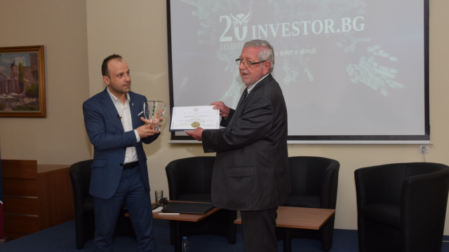 Investor.bg е златната медия в икономическата информация
