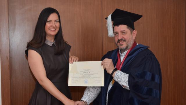 """Публична защита на дисертация за присъждане на образователната и научна степен """"доктор"""" на докторанта Мая Янева"""