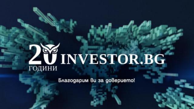 инвестор