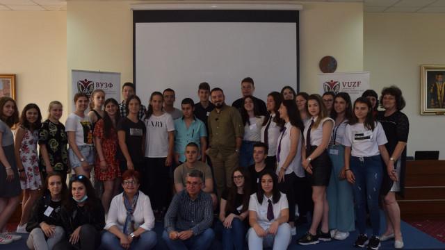 Успели личности споделиха опита си пред учениците в Лятната бизнес академия на ВУЗФ