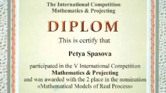 """Our student with silver medal on the fifth international competition  """"Mathematics and design""""."""