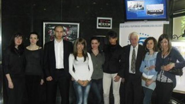 Посещение на студенти  от ВУЗФ в Българската търговско-промишлена палата