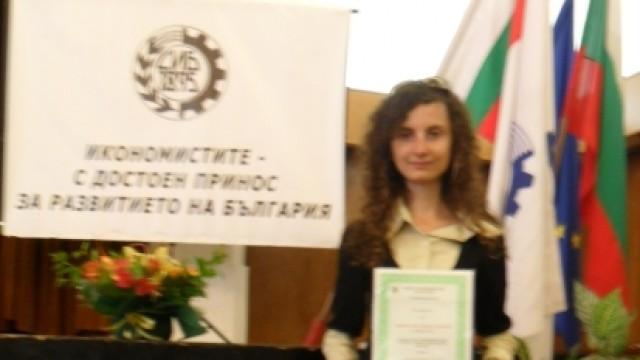 """Награда за ВУЗФ в конкурса  """"Млад икономист 2011"""""""