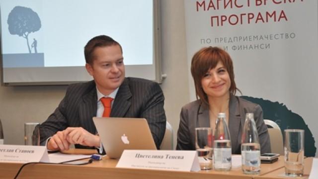 Свързване на бизнеса и образованието в България с европейската предприемаческа еко-система