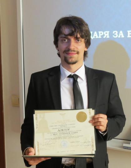 д-р Явор Храбринов Башев